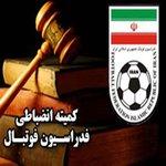 آرای انضباطی لیگ برتر/مربی گسترش فولاد هم تذکر گرفت هم جریمه شد