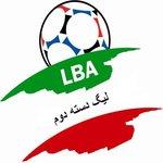 لیگ دسته دو/الوند همدان در عوارضی شهرداری ارومیه متوقف شد