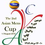 ارومیه برگزار کننده مهمترین رویداد والیبال آسیا توسط جلال زاده