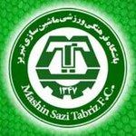 بازی ماشین سازی تبریز و ایرانجوان بوشهر زنده پخش می شود