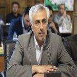 نقش رسانه های آذربایجان غربی پس از حواشی لیگ والیبال قابل تقدیر است
